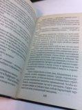 Книга гарри поттер и философский камень. Фото 2.