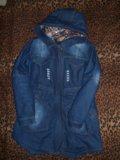 Новая джинсовая куртка. Фото 2.
