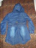 Новая джинсовая куртка. Фото 3.