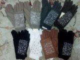 Перчатки тёплые. Фото 1.