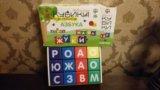 Кубики деревянные с буквами. Фото 1.