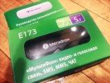 3g модем мегафон. Фото 2.