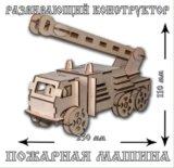 Деревянный конструктор. Фото 2.