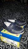 4 пары.обувь на мальчика от 26р до 29р. Фото 3.