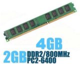 Оперативная память озу ddr2 4 gb. Фото 1.