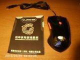 Мышь игровая rajfoo g3 +коврик в подарок. Фото 2.