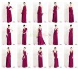 Платье-трансформер от орифлейм. Фото 1.