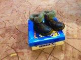 Зимние сапожки. Фото 1.