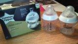 Бутылочки антиколиковые. Фото 1.