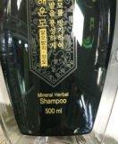 """daenggimeоri""набор  для волос mineral herbal. Фото 3."