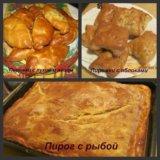 Пироги с различной начинкой. Фото 3.