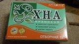 Хна иранская натуральная 3 шт. Фото 1.