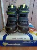 Зимние ботинки котофей (мембрана) 24 р-р. Фото 4.