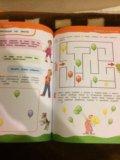 """Книга """" учимся писать """". Фото 3."""
