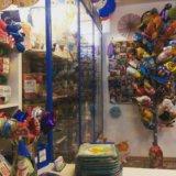 Магазинчик,товаров для праздника. Фото 1.