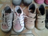 Обувь осень-зима с 21 по 24. Фото 4.