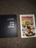 7 полезных книг. Фото 4.