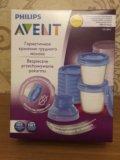 Контейнеры для хранения грудного молока. Фото 1.