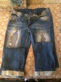 Продам рваные джинсы размер 42-44. Фото 1.