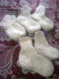 Носочки шестянные. Фото 1.