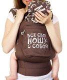 Слинг - рюкзак. Фото 3.
