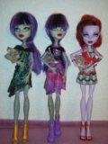 Monster high коллекция кукол. Фото 3.