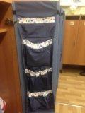 Кармашки для шкафчика. Фото 1.