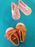 Обувь для малыша. Фото 3.