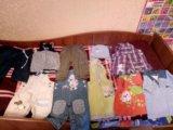 Пакет вещей для мальчика  размер 74. Фото 1.