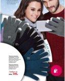 Перчатки. Фото 2.