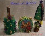 Новогодние подарки. Фото 2.