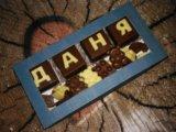 Детский шоколадный набор с раскраской, 265г. Фото 2.
