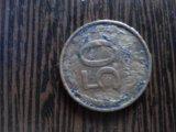 50 рублей советского союза. Фото 1.
