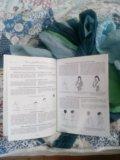 Слинг шарф + книга инструкция. Фото 1.