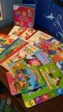 Книжки для малышей. Фото 1.