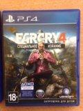 Far cry 4. Фото 1.