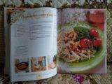 Книга с рецептами итальянской пасты. Фото 4.