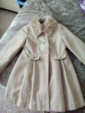 Пальто, mohito. Фото 1.