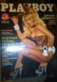 Журналы playboy. Фото 1.