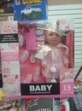 Куклы в ассортименте. Фото 4.