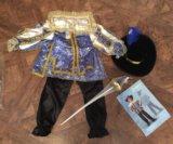 Мушкетер шелк новый новогодний костюм. Фото 3.