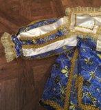 Мушкетер шелк новый новогодний костюм. Фото 2.