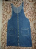 Новый сарафан глория джинс оригинал. Фото 1.