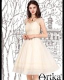 Платье артка новое. Фото 1.