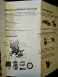 Продам срочно коляску-трансформер!. Фото 4.