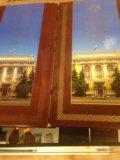 Монеты банка россии. Фото 3.
