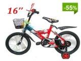 Детский велосипед ferrari 16 колеса. Фото 1.