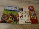 Новая книга! александр македонский. Фото 3.