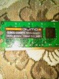 Системный блок для компьютера. Фото 2.