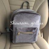 Рюкзак бархатный  серый. Фото 1.